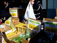 20120303_船橋市市場1_船橋中央卸売市場_ふなばし楽市_0922_DSC06344