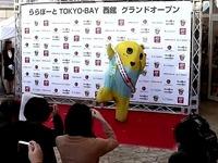 20131122_ららぽーとTOKYO-BAY西館_グランドオープン_060