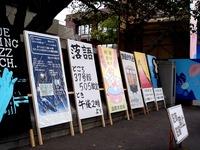 20121103_習志野市泉町1_日本大学生産工学部_桜泉祭_0949_DSC09244