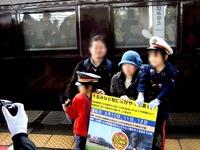 20120211_千葉みなと駅_SL_DL内房100周年記念号_1203_DSC03397