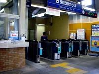 20121021_東武野田線_新船橋駅_エレベータ設置_1027_DSC07263