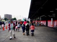 20121111_船橋市市場1_船橋中央卸売市場_農水産祭_1045_DSC01082
