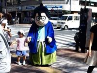 20131012_船橋本町通り商店街_きらきら秋の夢広場_1059_DSC02679