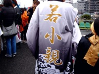 20120422_船橋市若松1_船橋競馬場_よさこい祭り_1502_DSC09911