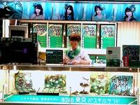 20120424_東京駅_AKB48_東京パステルサンド_緑_2054_DSC09994T