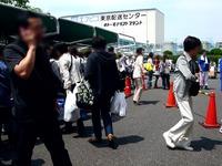 20120615_京葉食品コンビナート_フードバーゲン_1008_DSC08879