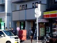20120128_東船橋駅北口_東京チカラめし東船橋駅前_1206_DSC01478