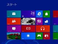 20121026_日本_マイクロソフト_windows8_販売_130