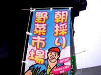 20121215_JR東松戸_地域住民交流イベント_吹奏楽_1541_DSC06034