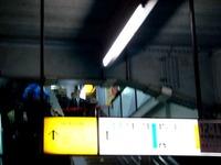 20130206_JR東日本_関東圏_雪予報_間引運転_JR品川駅_0858_DSC00063