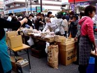 20121103_習志野市実籾_実籾ふるさとまつり_1137_DSC09519