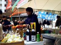 20121124_船橋市_青森県津軽観光物産首都圏フェア_1151_DSC02778