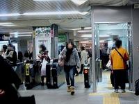 20121221_JR東日本_JR総武線_JR船橋駅_改装_1703_DSC06817T