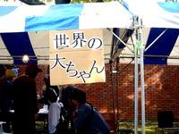 20131103_船橋市_日本大学理工学部_習志野祭_1300_DSC07070