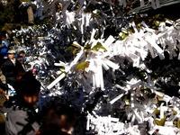 20130103_船橋市宮本5_船橋大神宮_常盤神社_初詣_1202_DSC08873