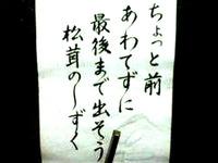 20120918_トイレ_便所_張り紙_綺麗_掃除_220
