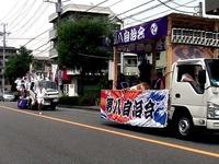 20130714_船橋市_船橋湊町八劔神社例祭_本祭り_1253_00010