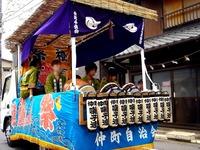 20130713_船橋市_船橋湊町八劔神社例祭_本祭り_1117_DSC07854
