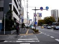 20121027_船橋情報ビジネス専門学校_若幸祭_学園祭_1228_DSC07724