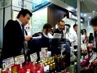 20121115_フランス_ボジョレーヌーヴォー_ワイン_1946_DSC01485