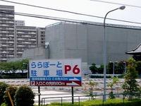 20120615_三井ガーデンホテルズ船橋ららぽーと_解体_0936_DSC08777T