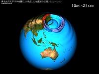 20110311_東北地方太平洋沖地震_地震波伝播シミュレーション_020