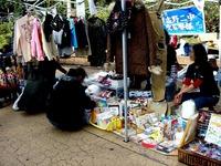 20121027_津田沼公園_楽市フリーマーケット_1357_DSC08074