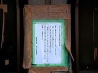 20121231_船橋市_海老川遊歩道_プロムナード便所_1353_DSC08090