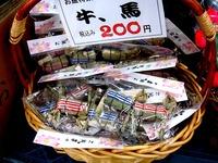 20090810_船橋市_スーパーマーケット_お盆用品_1952_DSC00194
