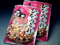 20111231_繭玉だんご_みずき団子_粉粉_紅白_だんご木_250