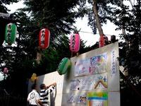 20130630_船橋市東船橋7_茂呂浅間神社_1625_DSC05320