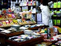 20120303_船橋市市場1_船橋中央卸売市場_ふなばし楽市_0939_DSC06391