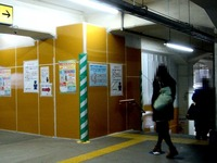 20121228_東武野田線_新船橋駅_エレベータ設置_1339_DSC07736