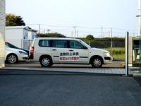20130815_お盆_自動車販売店舗_お盆休み_1652_DSC06079