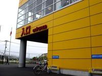 20130420_船橋市浜町2_IKEA船橋_7周年_1335_DSC02375