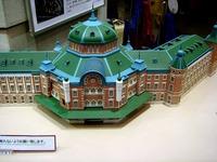 20120928_JR東京駅_丸の内駅舎_保存復原_1911_DSC04363