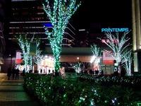 20131126_東京都_有楽町クリスマスイルミネーション_1931_DSC00183
