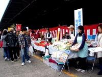 20121111_船橋市市場1_船橋中央卸売市場_農水産祭_1044_DSC01075