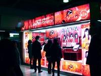 20120328_東京駅_AKB48_東京パステルサンド_1842_DSC08494