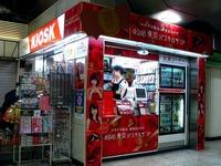 20120405_東京駅_AKB48_東京パステルサンド_2132_DSC09374