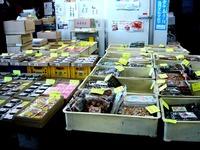 20120303_船橋市市場1_船橋中央卸売市場_ふなばし楽市_0919_DSC06338