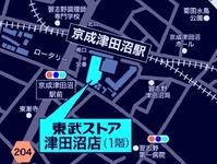 20121110_習志野市津田沼5_東武ストア津田沼店_022