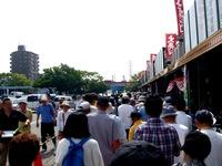 20120602_船橋市市場1_船橋中央卸売市場_ふなばし楽市_0901_DSC06649