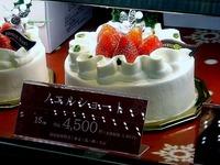 20121221_クリスマスケーキ_予約_販売_1522_DSC06743T