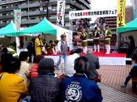 20121124_船橋市_青森県津軽観光物産首都圏フェア_1142_DSC02724