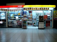20120221_JR南船橋駅_NEWDAYS南船橋1号店_2111_DSC05189