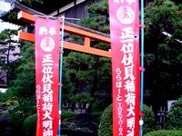 20111203_ららぽーとTOKYO-BAY_伏見稲荷神社_1534_DSC03554