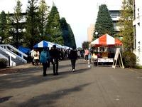 20131103_船橋市_日本大学理工学部_習志野祭_1304_DSC07086