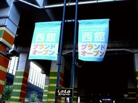 20131011_ららぽーとTOKYO-BAY西館_プレオープン_0751_DSC02381