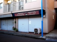 20130101_船橋市浜町_クリーニング_クリーンヒット_0736_DSC08697
